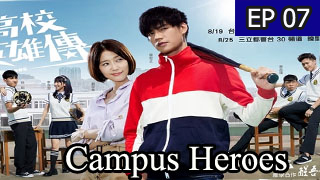 Campus Heroes Episode 7 with English Subtitle