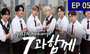 GOT7-Hard-Carry-2
