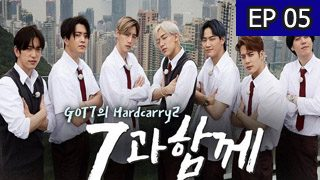 GOT7 Hard Carry 2 Episode 5 with English Subtitle