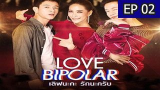 Love Bipolar (2018) Episode 2 with English Subtitle