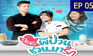 Oh-My-Ghost-2018-Ep-5