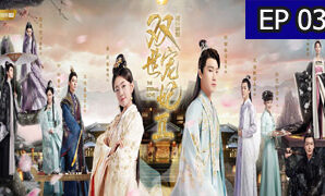 The Eternal Love 2 双世宠妃II is a Chinese television series starring William Chan and Ma Sichun. It is based on the novel of the same name by Xiao Qi Xiao (骁骑校).