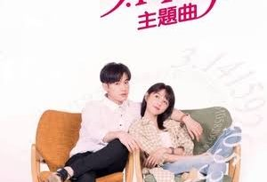 Love & π Episode 4 with English Subtitle