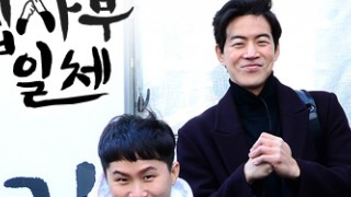 Master In The House Episode 54 Eng Sub