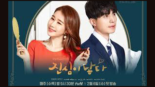 Touch Your Heart Episode 4 English Sub