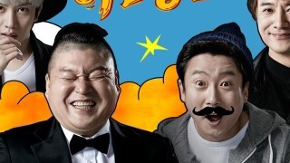 Knowing Brother Episode 165