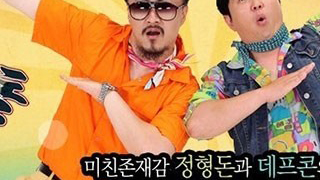 Weekly Idol Episode 393