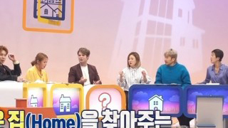 Where Is My Home Episode 1 Eng Sub