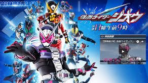 Kamen Rider Zi-O Episode 26 English Sub