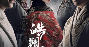 The Legend of Hao Lan Episode 37 English Sub