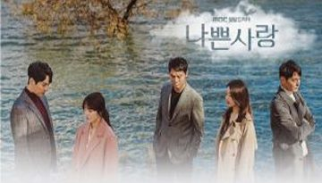 Bad Love (2019) Episode 28 English Sub