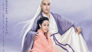 Eternal Love of Dream Episode 24 English Sub