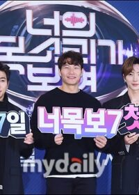 Men in Black Box Episode 276