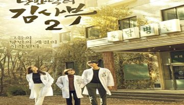 Romantic Doctor, Teacher Kim 2 Episode 15 English SUB