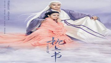 Three Lives, Three Worlds: The Pillow Book Episode 10 English Sub