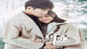 You Are the Miracle Episode 21 English Sub
