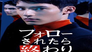 Follow Saretara Owari Episode 11 English Subbed