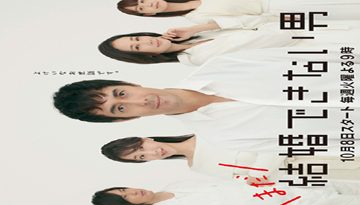 The Man Who Can't Get Married (Mada Kekkon Dekinai Otoko) Episode 7 English Subbed