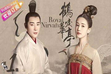 Royal Nirvana Episode 47 English Sub