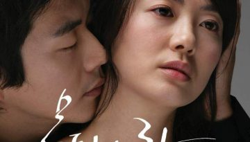 Bad Love (2019) Episode 53 English SUB