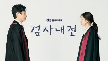 Diary of a Prosecutor Episode 16 RAW