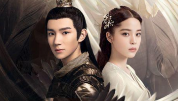 Great Ruler Episode 39 English SUB