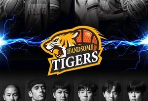Handsome Tigers Episode 8 English SUB