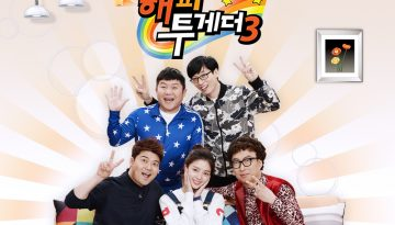 Happy Together S3 Episode 633 English SUB