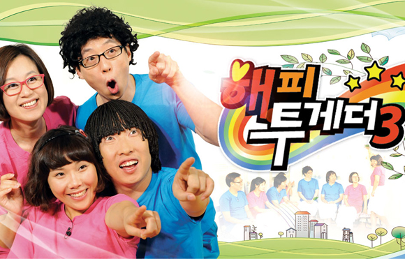 Happy Together S3 Episode 630