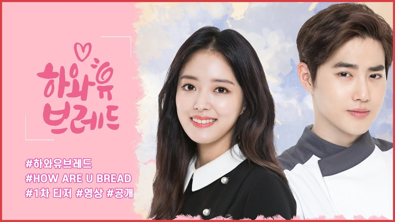 How Are You Bread Episode 3