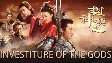 Investiture of the Gods (2019) Episode 35 English SUB