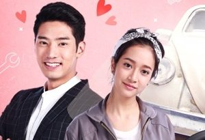 Jao Sao Chang Yon Episode 25 English SUB