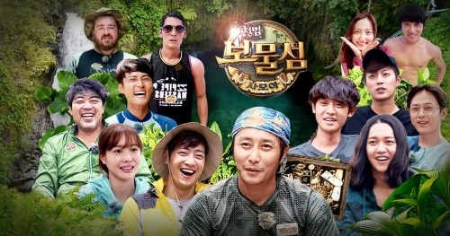 Law of the Jungle Episode 399