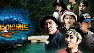 Law of the Jungle Episode 403 English SUB