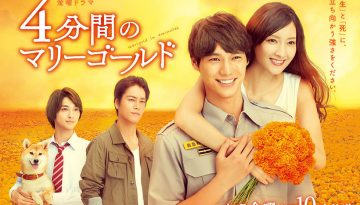 Marigold in 4 minutes (4-punkan no Marigold) Episode 6 English SUB