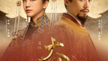 Ming Dynasty 2019 Episode 6 RAW