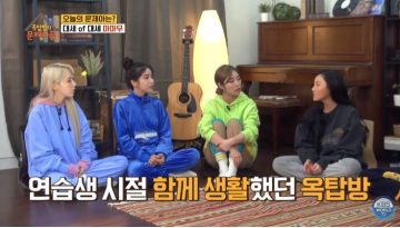 Problem Child in House Episode 64 English Sub