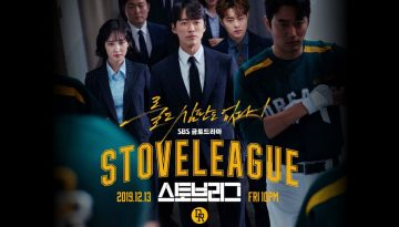 Stove League Episode 16 English SUB