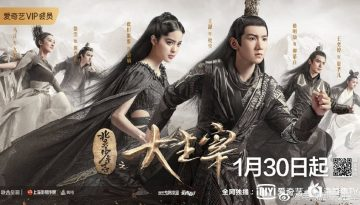 Great Ruler Episode 10 English SUB