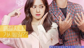 Touch (2020) Episode 14 English SUB