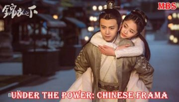 Under the Power Episode 38 English Sub