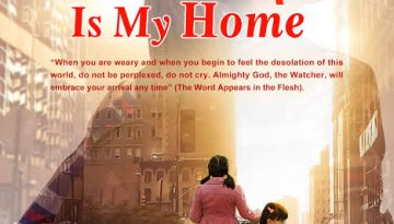 Where is My Home Episode 48 ENGLISH SUB