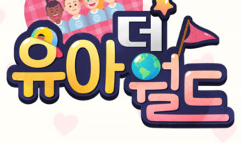 You Are the World Episode 2 English SUB