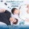 2gether: The Series Episode 4 English SUB
