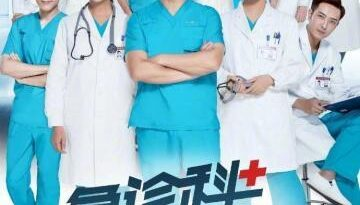 Emergency Department Doctors Episode 15 English SUB