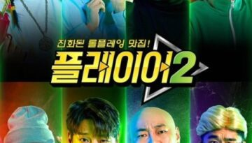 Player 7 S2 Episode 7 ENGLISH SUB