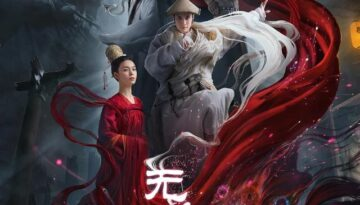 WuXin: The Monster Killer Season 3 Episode 12 ENGLISH SUB