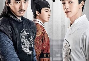 The Sleuth of Ming Dynasty Episode 48 English SUB
