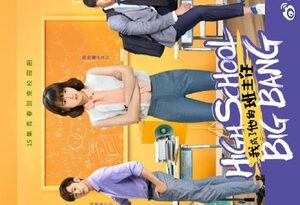 High School Big Bang Episode 15 English SUB