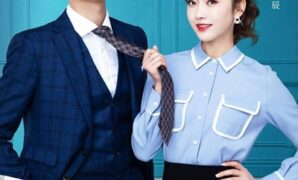 What If You're My Boss Episode 20